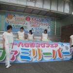 「ママダンスプロジェクトin福山」 act 緑町住宅展示場