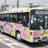 福山ばら祭2015の臨時バス情報