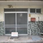 福山市鞆町の空き家物件情報 No.1~木造2階建て、3DK~