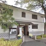 福山市沼隈町の福山市ぬまくま文化会館(枝広邸)で「七夕まつり」が開催