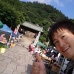 福山市鞆町にて「第47回とも・潮待ち軽トラ市」を開催。7月26日(日)の出店者