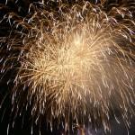 三次市の花火大会「吉舎ふれあい祭り2016」