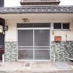福山市鞆町で空き家活用(再生)プロジェクト始動