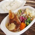 福山市水呑町のお弁当テイクアウト「水呑カフェボヌー」