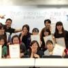 中四国初!福山市でスポーツアロマトレーナーの資格取得!