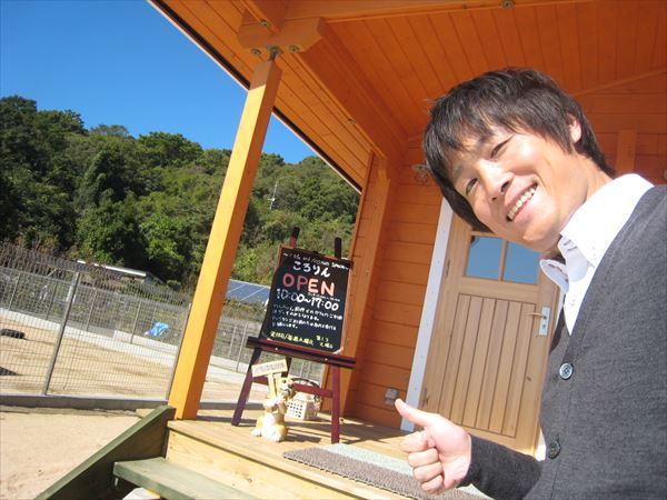 福山市内海町のカフェ&ドッグラ...