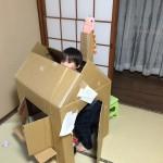 こども用、手作りダンボールハウス~1時間で家を作る方法!~