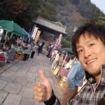 福山市鞆町で開催「第52回とも・潮待ち軽トラ市」に行こう!12月27日(日)の出店者