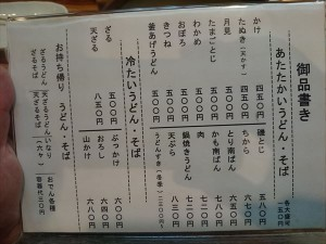 DSC_0109_r