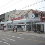 福山市鞆町の食品スーパー「セルコ」の閉店からみる本当の地域問題