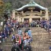 当番町として御弓神事(おゆみしんじ)に参加しました