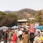 「第54回とも・潮待ち軽トラ市」と「第12回福山南部の未来を創る会」開催