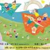 福山市体育館にて「福マチキッゼリアスペシャル」が開催(2016年6月18日)