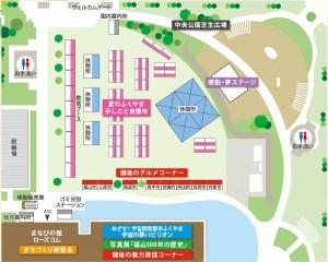 福山博覧会案内マップ