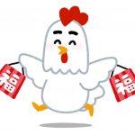 福山市内の初売り・バーゲン情報2017~百貨店・ショッピングモールの初売り・福袋・バーゲン情報