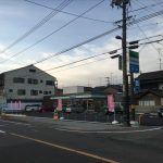ファミリーマート福山鞆町店が本日(12月15日)オープン!200個限定の500円福袋(800円相当)や各種オープンセールあり