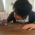 熊本カレー駅伝#23「熊本城復興祈念カレー」~1箱につき50円が熊本城修復再建の支援金として熊本市へ送られるカレー