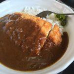 福山市沖野上町にある「やぁぶたさん」に行ってきました!~豚肉料理専門店のカツカレー