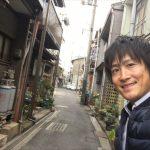 鞆町の最新の空き家物件情報をお届け!~空き家物件紹介、受付フォームを作成