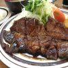 福山市瀬戸町のランチ、洋食の店「アラスカ」~ガッツリ肉が食べたい人のためのアラスカステーキ