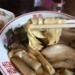福山市東桜町のラーメン屋「福の山ラーメン」~1日30食限定の平帯麺(ひらたいめん)を堪能