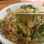 福山市、福山サービスエリア(下り)の「尾道ラーメン」~サービスエリアなのに旨いと噂の尾道ラーメンを食べてきました!