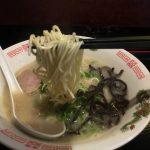 福山市宝町のラーメン屋「めんや長いち(ちょういち)」~とんこつ、ドとんこつ、ストロング、3種のとんこつラーメンが食べれるお店