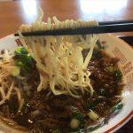 福山市御幸町のランチ、大衆食堂「服部屋」~肉めし、中華そば、うどん、そば、大衆食堂らしい一品が旨い店