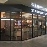 福山駅にスターバックスがオープン~Wi-Fiも使える、改札前にあるJR福山駅店