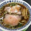 福山市元町のラーメン屋「中華そば そのだ」~魚介ベース、濃口醤油のスープに幅広平打ち麺が絡むラーメン