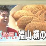 NHKのひろしま再発見に水呑カフェボヌーの鈴木オーナー登場!~見逃した方はこちらからチェック!(期間限定配信)