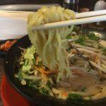 福山市南蔵王町のラーメン屋「三十二匁(さんじゅうにもんめ)」~野菜たっぷり鶏白湯の野菜鶏ラーメン