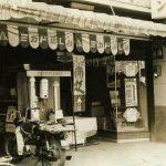 福山市鞆町「旧商店街復活プロジェクトep.000」~妄想と現実の境界線