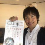 最新のキッチンを見学!ショールームスタンプラリー~福山市南蔵王町の3つのショールームで開催!