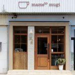 カフェのリノベーション!自家焙煎コーヒー店「豆と麦」ができるまで【AFTER】~珈琲を通じて、豊かな時間を過ごせるお店に!