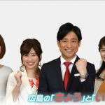NHKお好みワイドひろしま「みっけ」の取材~鞆特集!放送日は1月31日(水)18時15分~19時