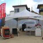 神辺総合住宅展示場で火育プログラム開催!~マッチ擦り・火起こし体験、ペレットストーブの展示と焼き芋