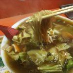 福山市松永町のラーメン屋「中華そば 山一(やまいち)」~たっぷり野菜、具だくさんのチャンポン麺