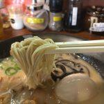 福山市神辺町のラーメン屋「麺や とんこつ本舗」~とんこつ、牛骨、鶏の3種のスープが揃うラーメン屋