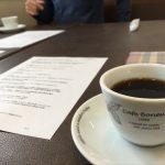 鞆の浦ちりめんグルメプロジェクト2018始動~第1回ミーティング開催。開催期間は6月25日~8月31日