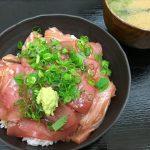 福山市川口町のランチ、食堂「魚安食堂」~本マグロのマグロ丼を魚屋のお食事処で食べる