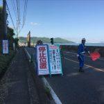 鞆・田尻線(県道22号線)で片側交互通行~2018年5月8日から6月15日まで