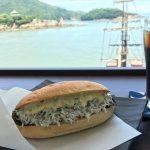 鞆の浦ちりめんグルメ#6「しらすドッグ」~カフェ&ギャラリーSHION(潮音)