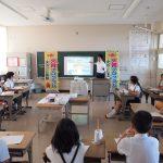 第4回火育体験プログラム開催!~鞆小学校で火の授業と火起こし体験