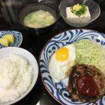 福山市山手町のランチ、定食「まるたや食堂」~好きなおかずをチョイスできる日替り定食