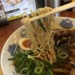満麺亭×地元誌ウインクのコラボ麺~飲み干したくなるスープのあぶりチーズワンタン麺