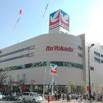 ヨーカドー福山店が2月11日に閉店~1月15日まで第1弾の閉店セール実施