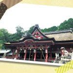 福山市新市町の吉備津神社で「いっきゅうマルシェ」が開催!~旨いもん、あったかいもんがいっぱい!無料配布の牡蠣も
