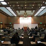 宅地建物取引士の法定講習会に参加してきました