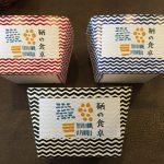 日本遺産の食の魅力発信事業「鞆の食卓」第2回ミーティング~各セクションの進捗確認